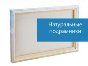 Модульные картины в Брянске купить