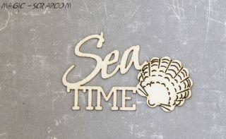 """Чипборд """"Sea time"""""""