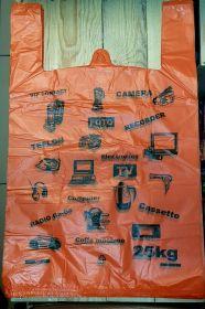 Пакет майка Электрон оранжевый 25 кг ПНД 15 мкм  ,упаковка 50 шт./500/1000/