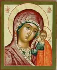 Венчальная пара 18. Казанская БМ (рукописная икона)