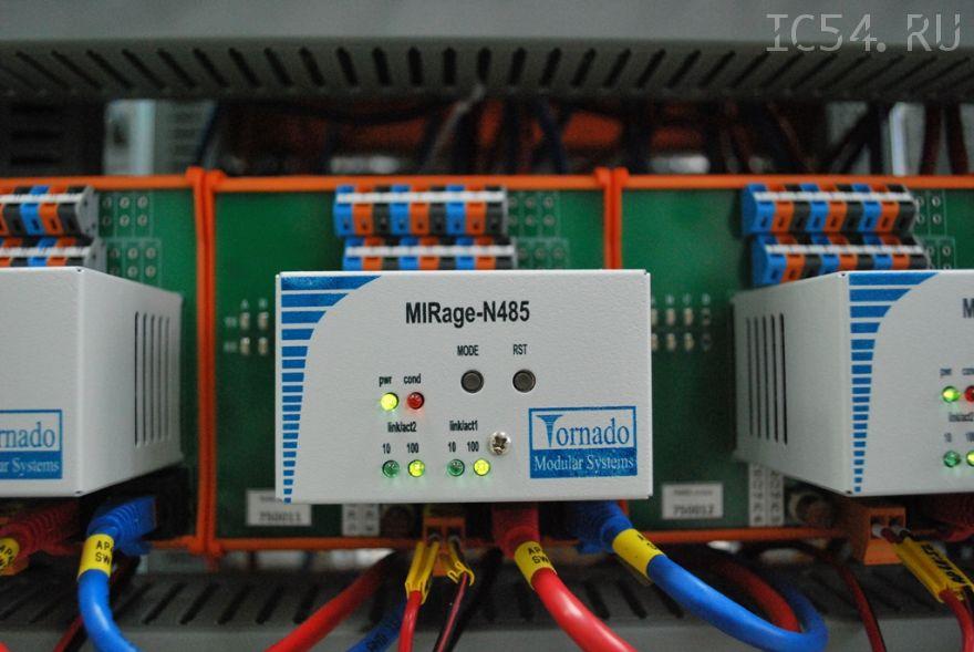 MIRage-N485