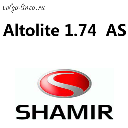 Shamir Altolite 1.74  AS Glaсier