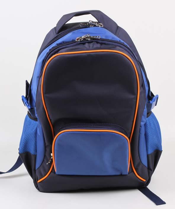 6ce1778e26a3 Синий рюкзак Медведково. ‹ ›