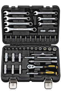 Универсальный набор инструментов 45 предметов BERGER BG045-14