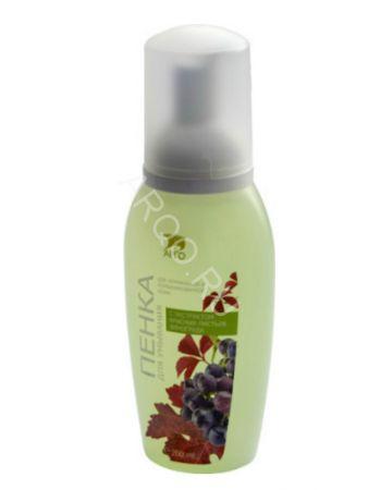 Пенка для умывания с экстрактом красных листьев винограда