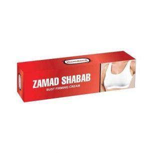 """Hamdard"" Крем для упругости  груди «ZAMAD SHABAB» 50 г, туба"