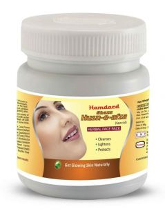 """Hamdard"" Растительная маска для лица «GHAZA HUSN-E-AFZA»  100 г, банка"