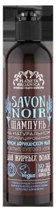 Шампунь для жирных волос Savon de Noir