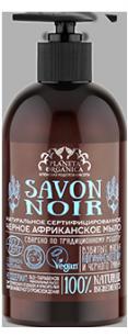 Мыло черное африканское Savon de Noir