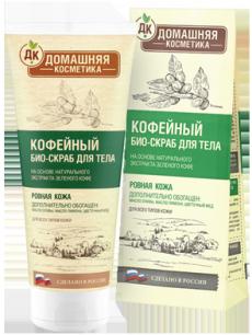 """""""ДКосм"""" скраб-био для тела кофейный 200 мл."""