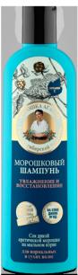 """""""РБА"""" Шампунь """"увлажнение и восстановление"""" морошковый  50 мл."""