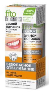 """""""fk"""" Зубной порошок в готовом виде Профессиональное отбеливание серии """"Fito Доктор"""", туба 45мл/18 шт"""