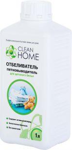 Отбеливатель пятновыводитель для детского белья CLEAN HOME