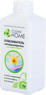 Отбеливатель пятновыводитель для любых тканей CLEAN HOME
