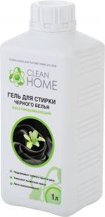 Гель для стирки черного белья сохраняющий цвет CLEAN HOME