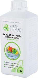 Гель для стирки детского белья универсальный CLEAN HOME