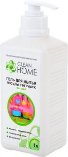 Гель для мытья детской посуды и игрушек с дозатором CLEAN HOME