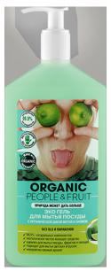 Гель-Эко для мытья посуды с органической дикой мятой и лаймом 500 мл  Organic People & Fruit