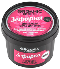 "Скраб для лица смягчающий ""Зефирка"" Organic Kitchen"