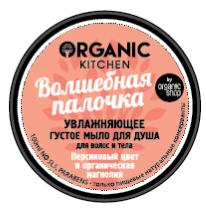 """Мыло для душа увлажняющее густое для волос и тела """"Волшебная палочка"""" Organic Kitchen"""