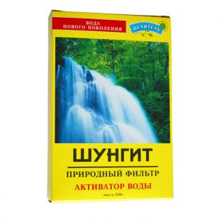 """""""Целитель"""" Шунгит 150 г"""