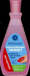 """""""fk"""" Жидкость для снятия лака """"Увлажняющий эффект"""" с экстрактом алоэ и глицерином без ацет 100мл ПЛА"""