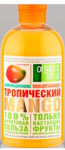 """Шампунь для волос """"Тропический манго"""""""