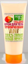 """Крем для тела """"Тропический манго"""""""