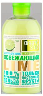 """Шампунь для волос """"Освежающий lime"""""""