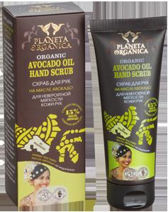 Скраб для рук для мягкости кожи Африка