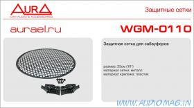 """Aura WGM-0110 10"""" (25см), с крепежом"""