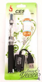 EGO CE5+ 900  mAh жидкость + испаритель