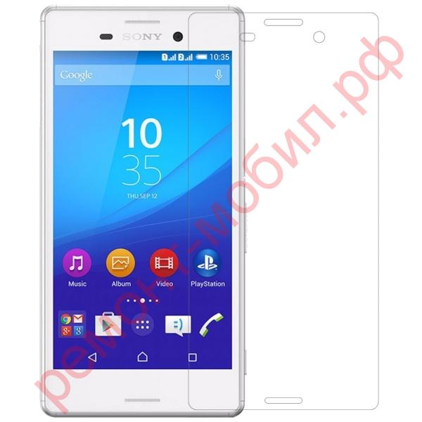 Защитное стекло для Sony M4 Aqua ( E2303 / E2312 / )