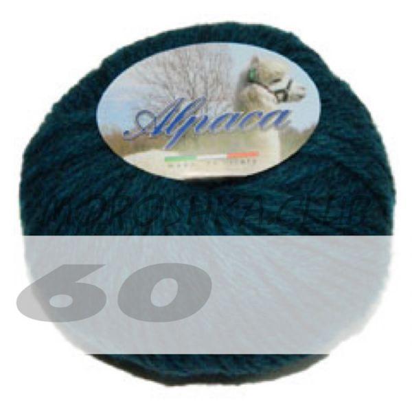 Тёмный изумруд Alpaca 40 BBB (цвет 60)