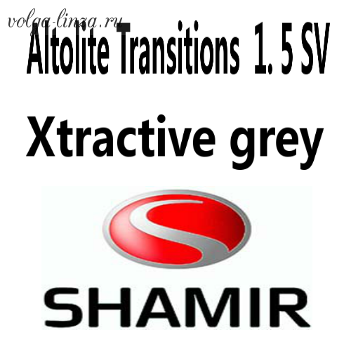 Shamir Altolite Transitions  1. 5 SV Xtractive grey