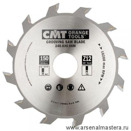 CMT 240.040.06R Диск пильный 150x35x4,0/3,0 15гр FLAT Z=12