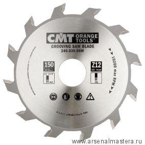 CMT 240.050.06M Диск пильный 150x30x5,0/3,0 15 гр FLAT Z=12