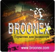 "Этикетка 53х50мм. ""BROONEX""  (50шт.)"