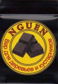 """Этикетка  30 мм. """"NGUEN"""" (50 шт)"""