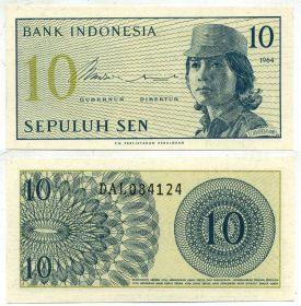 Индонезия 10 сен 1964 UNC