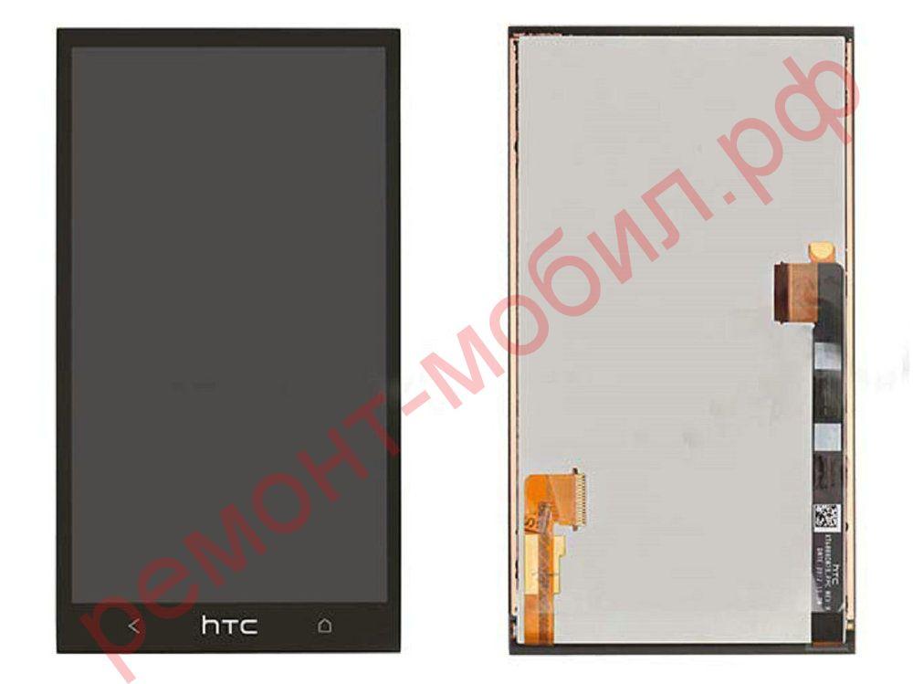 Дисплей для HTC One M7 в сборе с тачскрином