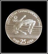 Болгария 25 лева левов 1988 Олимпиада ПРЫЖКИ в ВЫСОТУ Серебро