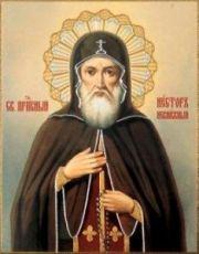 Икона Нестор Печерский (рукописная)