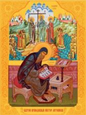 Нестор Летописец (рукописная икона)