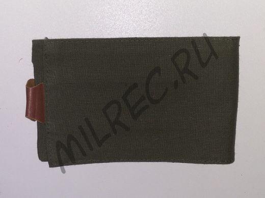 Чехол для гигиенического набора военнослужащего РККА (реплика)