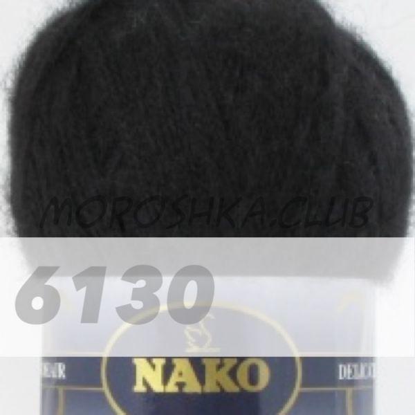 Чёрный Mohair Delicate NAKO (цвет 6130)