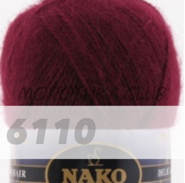 Бордовый Mohair Delicate NAKO (цвет 6110)