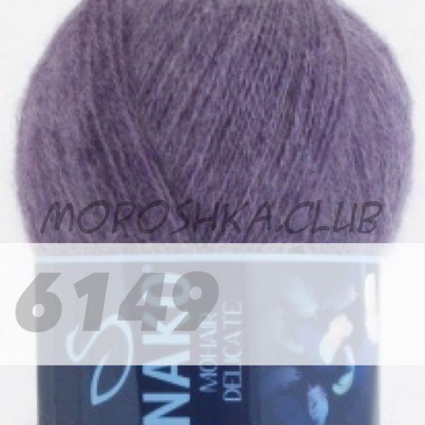 Светлая пыльная сирень Mohair Delicate NAKO (цвет 6149)