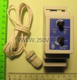 Фотореле ФР-04 220 вольт