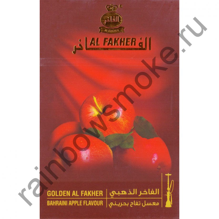Al Fakher Gold 50 гр - Bahraini Apple (Яблоко Бахрейна)